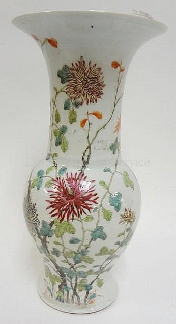 CHARACTER SIGNED VASE W/CHRYSANTHEMUMS; HAS BEEN