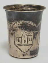 RUSSIAN SILVER CUP BY ISRAEL ESEEVICH ZAKHODER. ENGRAVED DECORATION. MARKED 84. KIEV 1892-1907. 1.35 T. OZ. 2 1/2 IN H.