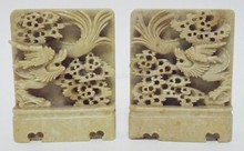 PAIR OF CARVED SOAPSTONE BOOKENDS. 4 1/2 IN WIDE, 5 3/4 IN H