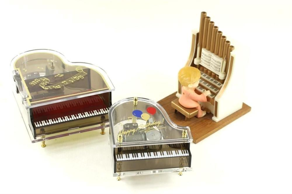 Lot of 2 Piano Music Boxes and an Organ