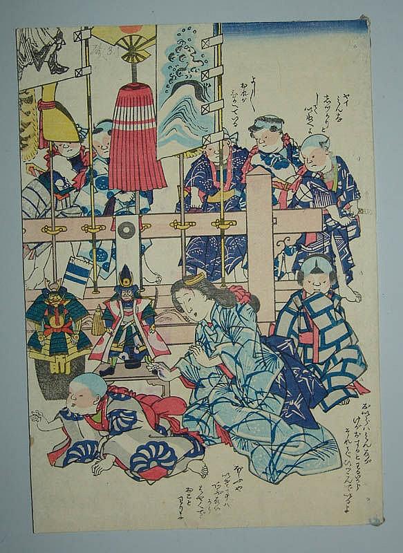 Kunitomi, oban tate-e, la fête des garçons. Vers 1860.