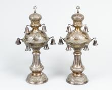 Judaica Pair of Vienna Rimonin