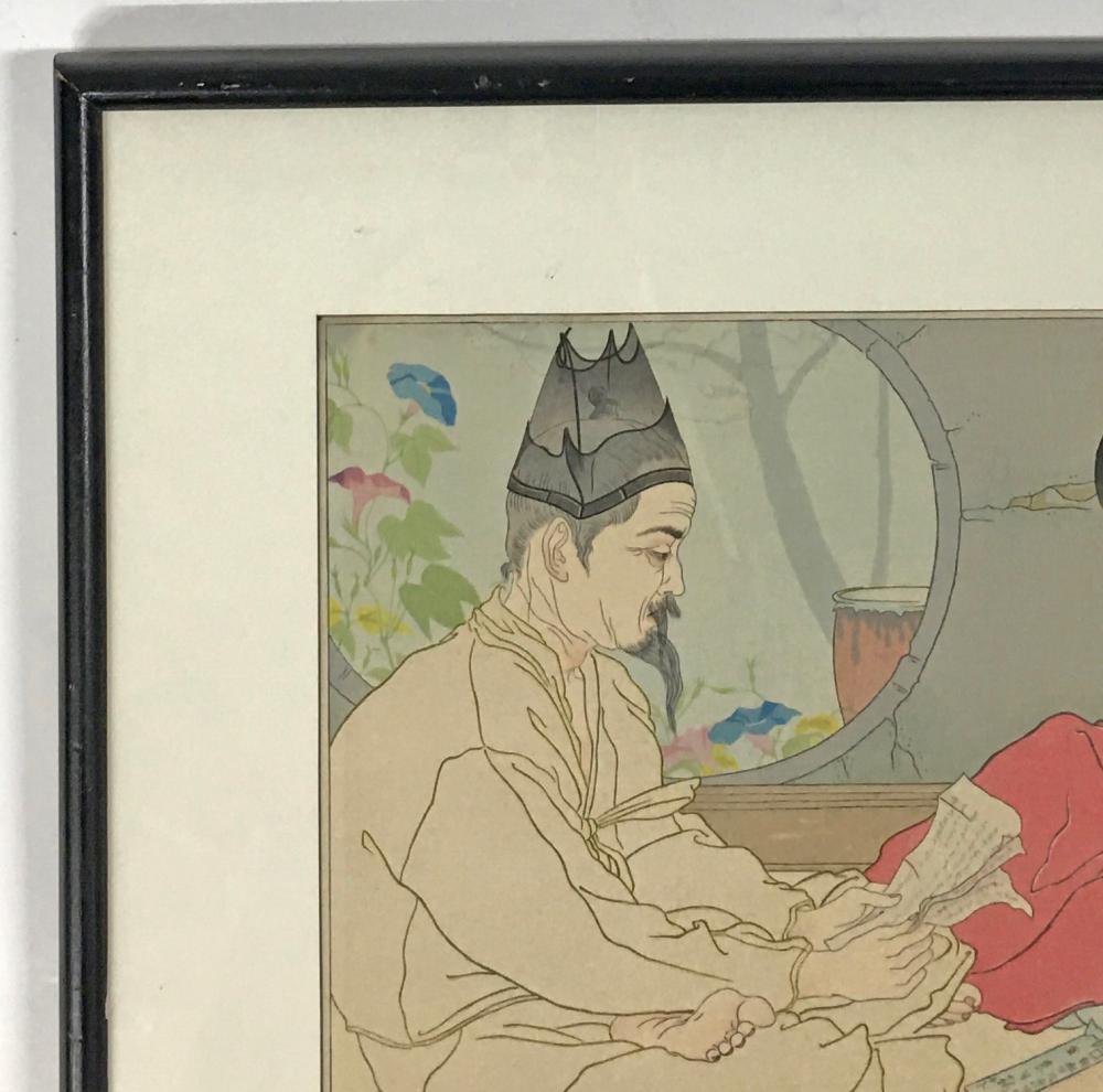 Paul Jacoulet Woodblock Print of Asian Man & Woman