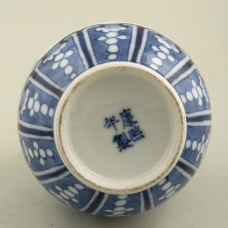 Vase de forme poire en porcelaine de chine pour le vietnam for Porcelaine de chine