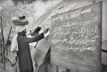 * Cartier-Bresson (Henri, 1908-2004). Jammu, City of Refugees, 1949,