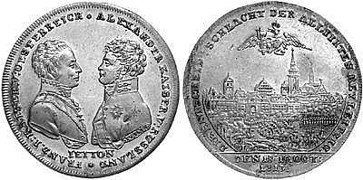 (11 AR + 1 AE) Deutschland Medaillen auf Bismarck