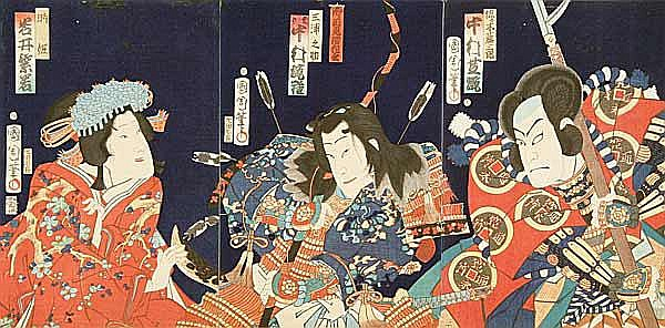 Utagawa Kunichika (1835 - 1900) Actors Nakamura