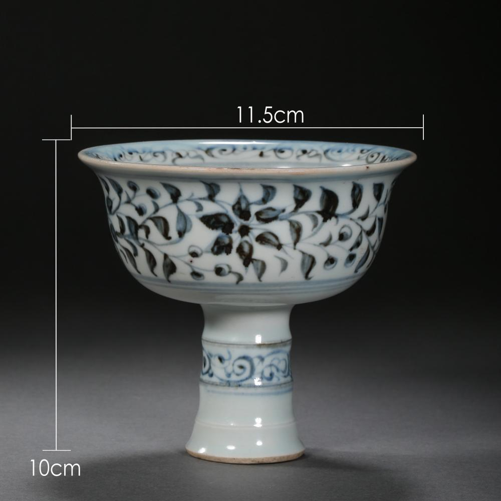 12TH CENTURY YUAN DYNASTY, CHINESE BLUE AND WHITE STEM CUP