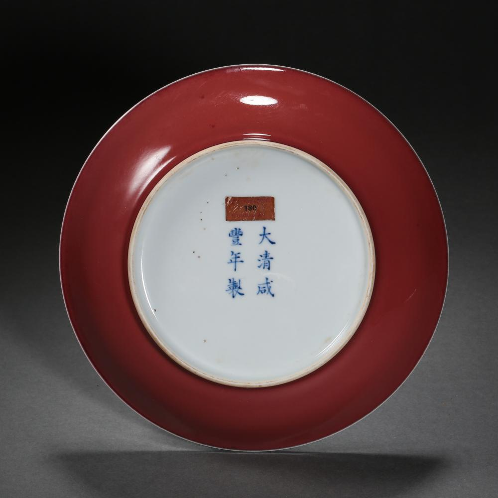 18TH CENTURY QING DYNASTY XIANFENG MARK, A PAIR OF RED GLAZED PLATES