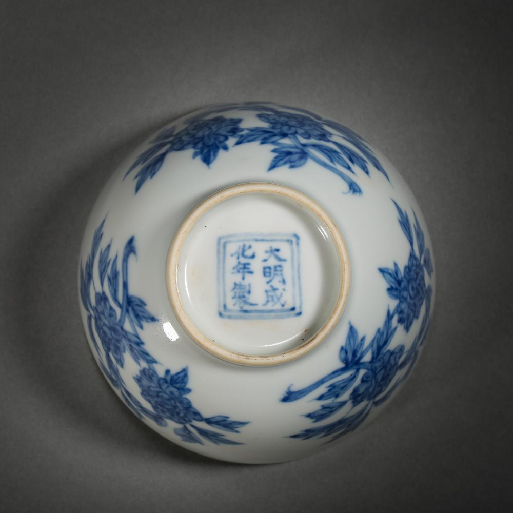14TH CENTURY CHENGHUA, BLUE AND WHITE PORCELAIN CUP