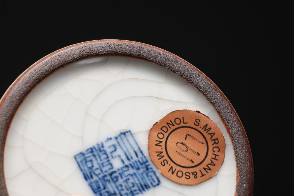 17TH CENTURY QING DYNASTY, CHINA QIANLONG POWDER BOX