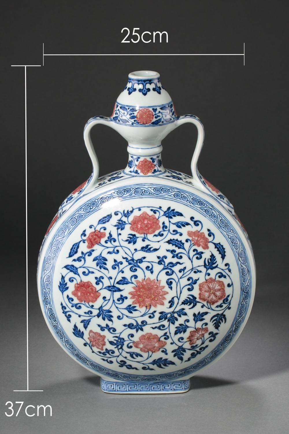 17TH CENTURY QING DYNASTY QIANLONG, CHINESE UNDERGLAZE RED DOUBLE-EARED FLASK VASE