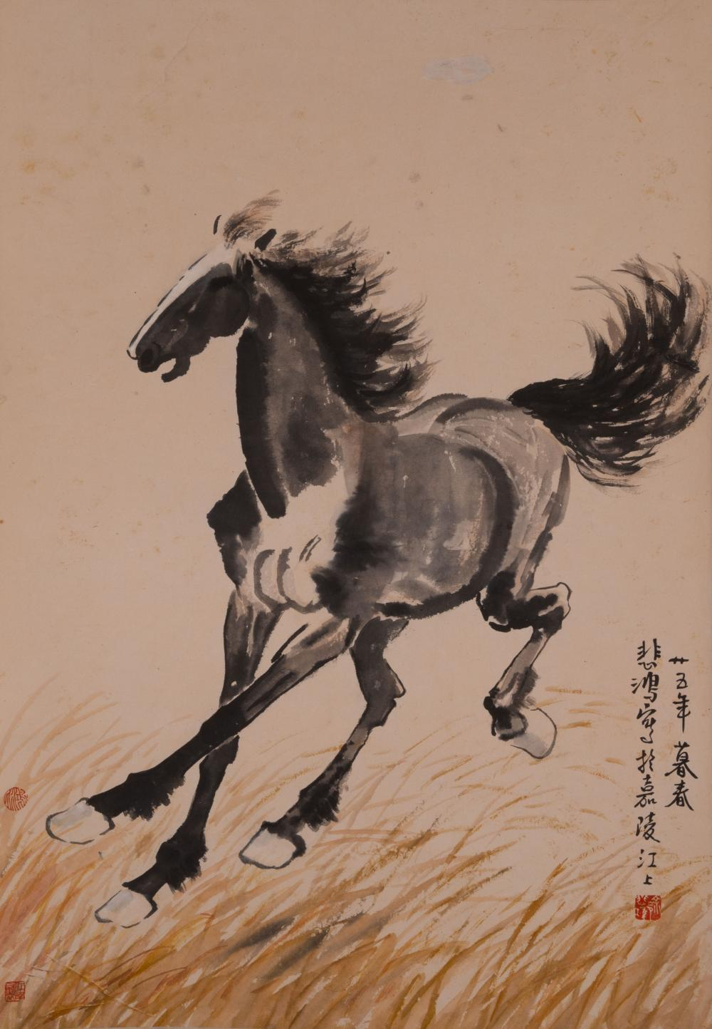 Sold Price Ancient Chinese Painting And Calligraphy Horse Xu Beihong July 5 0120 5 00 Pm Pdt
