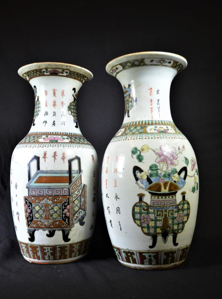 paire de vases chinois en porcelaine dynastie qing 1644. Black Bedroom Furniture Sets. Home Design Ideas