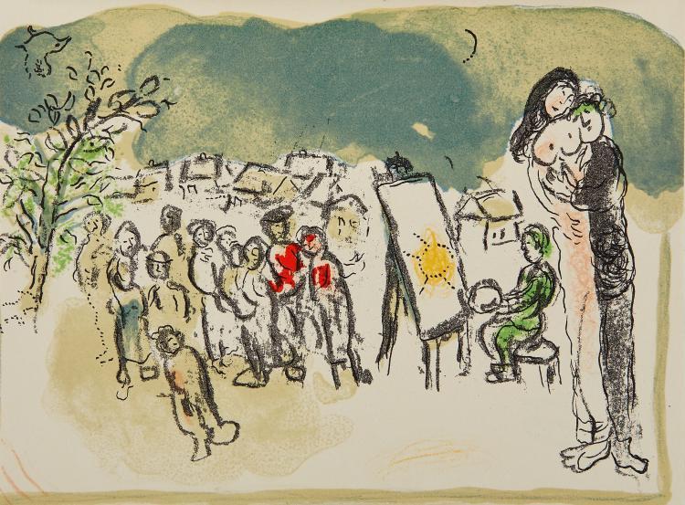 Julien Cain (1887-1974) - Humanisme Actif (C.73)