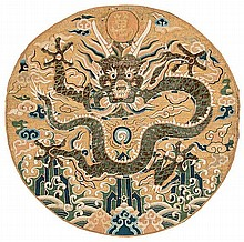 An exceptional Ming kesi Imperial dragon roundel,