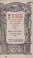 Bible, - Greek , Tes Theias Graphes [graece ]. Divinae Scripturae