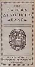 Bible, - Greek. Tes Kaines Diathekes Apanta [graece ], device on title