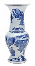 A Blue and White Yen-Yen Vase decorated with a