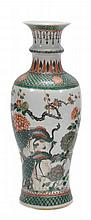 A pair of Chinese famille verte vase of slender