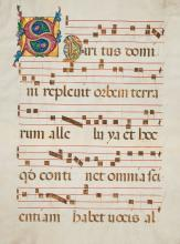 Large illuminated initial on a leaf from a manuscript Gradual