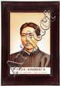 Comrade Mao Tse-Tung in Guangzhou, 1925, finely