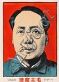Li Qun Portrait of Chairman Mao, early woodcut