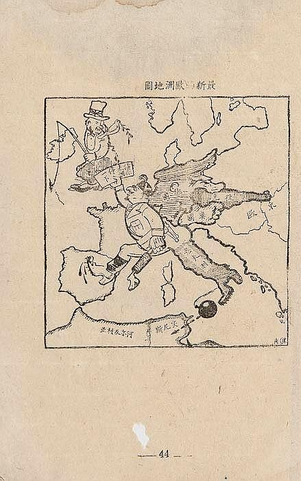 Europe in Cartoons & Asia in Cartoons, two very