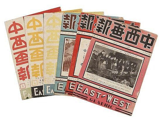 East-West Graphic, 6 issues (Vol. 3, Nos. 11-14,