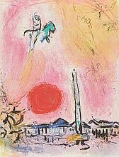 Marc Chagall (1887-1985) - Place de la Concorde