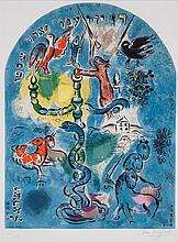 Marc Chagall (1887-1985) - Tribe of Dan
