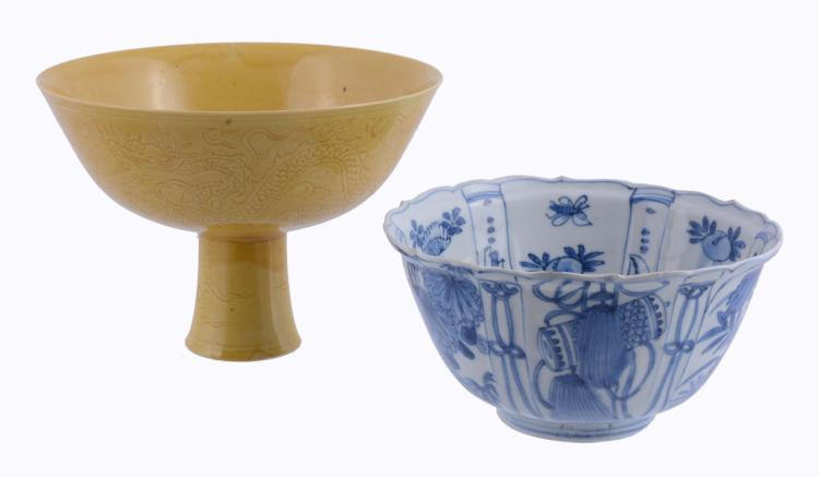 A Chinese yellow 'Dragon' stem cup, the exterior incised with two...