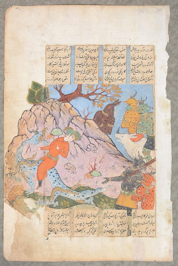 An Illustrated leaf form the Shahnama, probably Mashhad, Persia, circa 1580