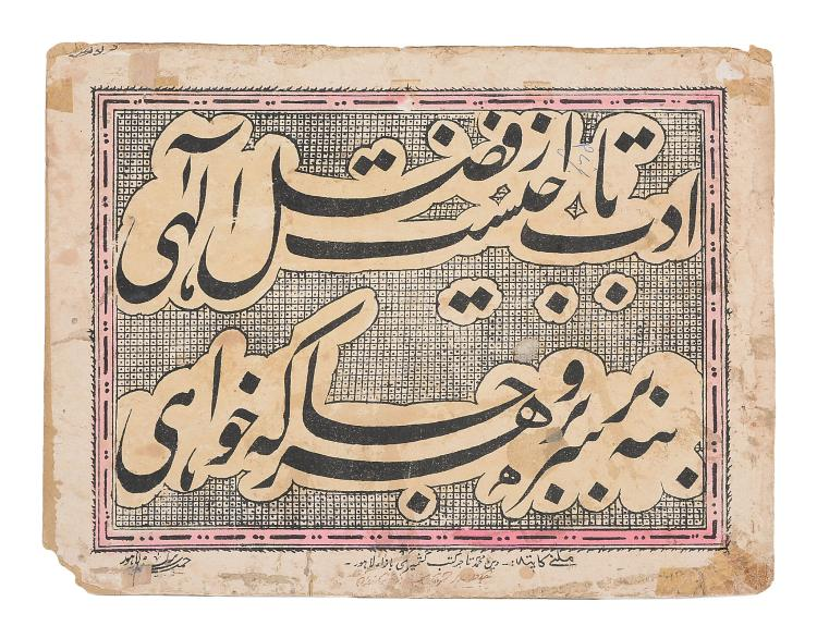 Six album pages in naskhi and nasta'liq script Qajar, Persia