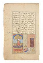 A Safavid illuminated folio from a dispered manuscript, Persian 16th century