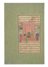 An illustrated leaf from a dispersed Persian manuscript, Bukhara