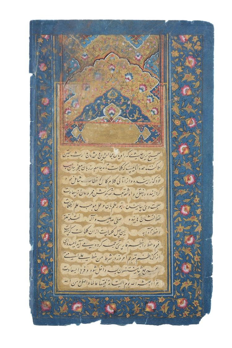 A quantity of Persian and Indian album pages for dispersed manuscripts