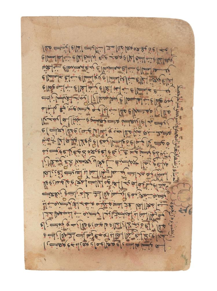 A quantity of Qur'an leaves, 10th to13th century, in Naskh and Magribi scripts