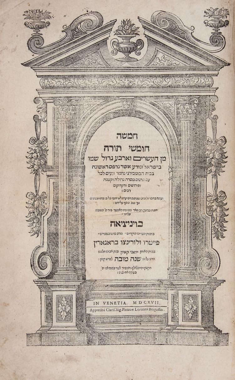 Bible, - Hebrew. [Magna Biblia Rabbinica], With Targum and commentaries of...