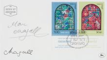 Chagall, Marc - A