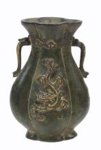 A Chinese bronze two-handled vase , probably 16/17th century