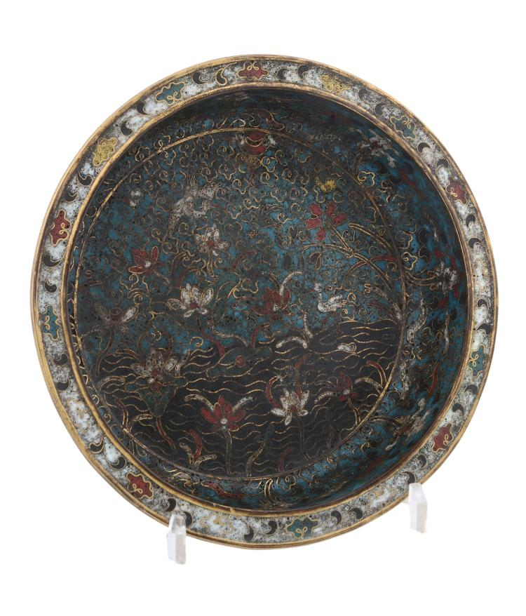 A Chinese cloisonné circular bowl, 17th century or later