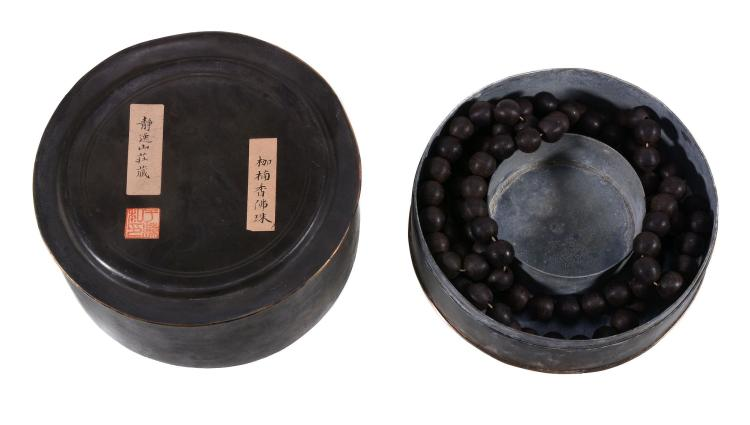 A set of one hundred and eight Chinese wood beads, probably Qing Dynasty