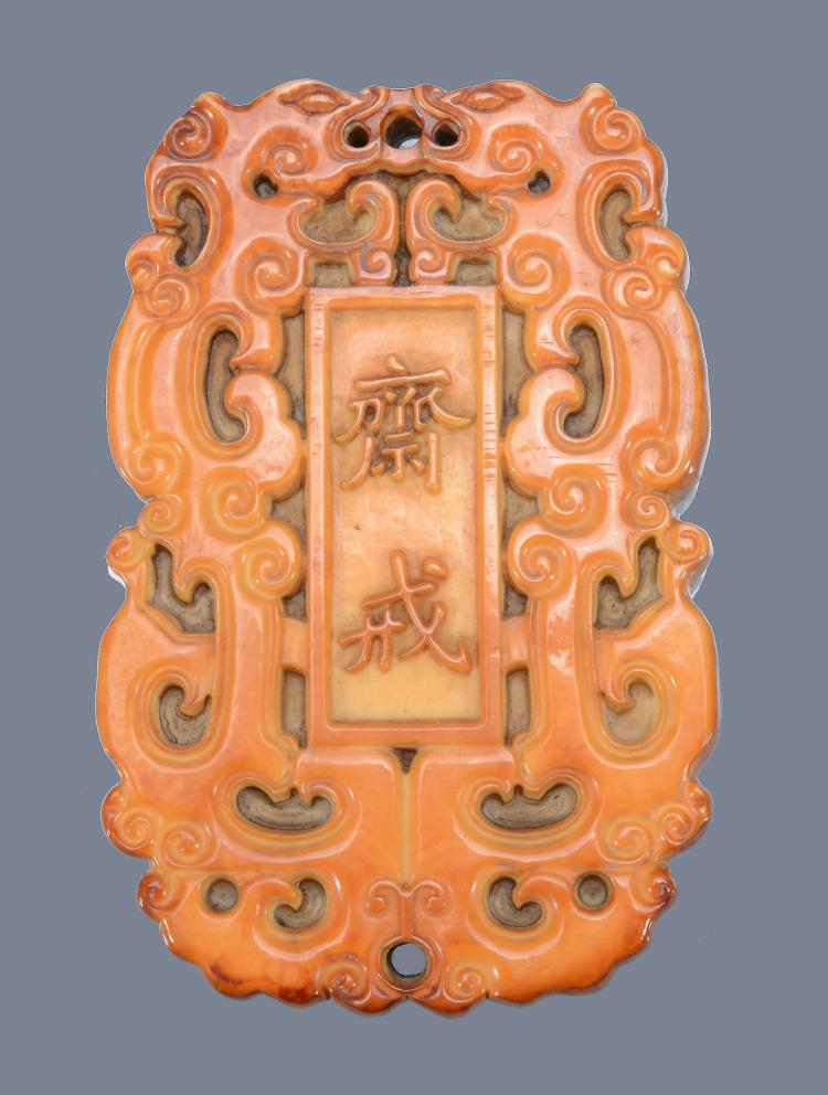 A Chinese ivory «stinence' plaque , Qing Dynasty