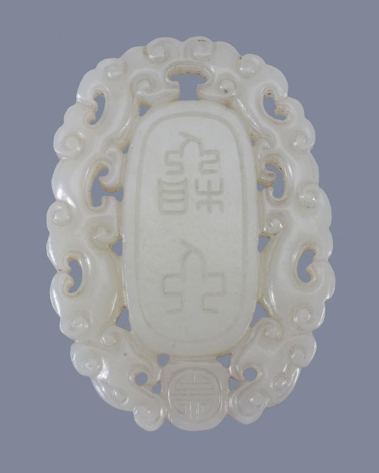 A Chinese white jade pendant, with pierced dragon border enclosing characters