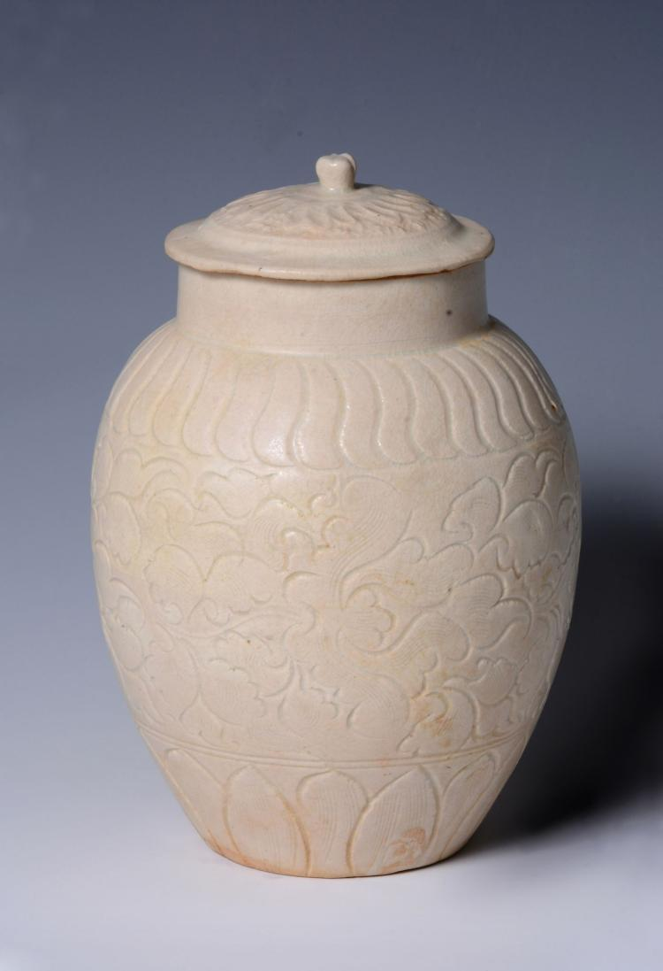 An attractive Chinese ovoid jar and cover , possibly Southern Song Dynasty