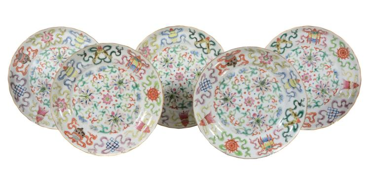 Five Chinese Famille Rose Dishes , Duoguang mark and period