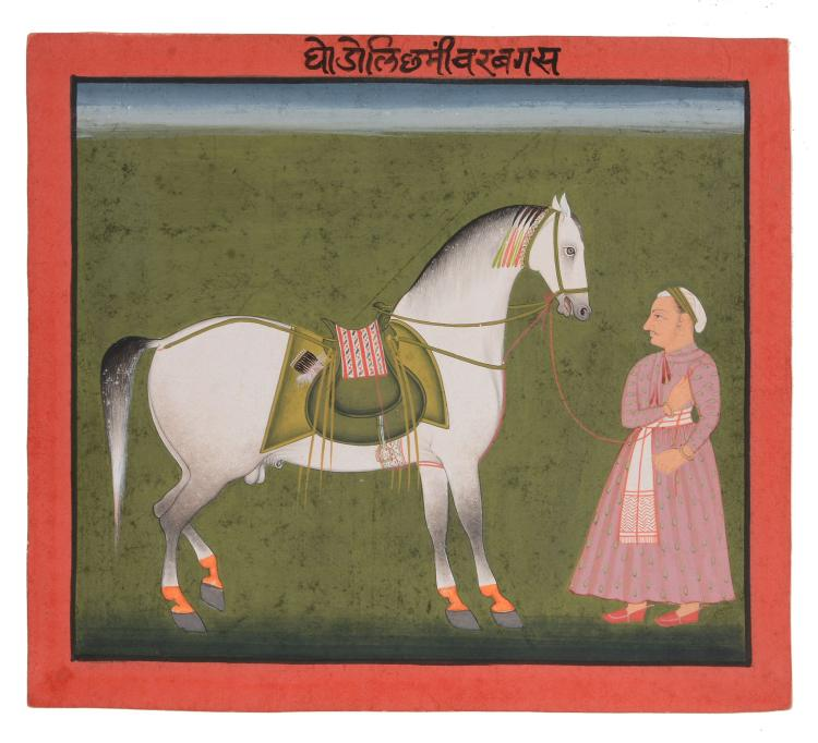An Indian painting of a Horse and Groom, Mewar, Indian, late 18th century