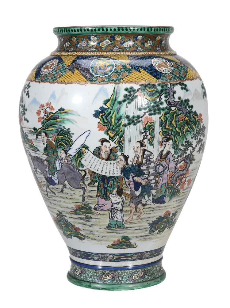 A large Japanese Kutani vase , of inverted baluster form