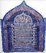 Katherine Virgils Hiamayan doorway 1988 Abstract